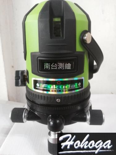(含稅)福田FUKUDA /鋰電池4v1h 真綠光墨線雷射水平儀 ECO-88G